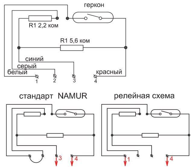 Схема подключения импульсного выхода