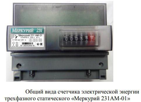 АМ-01