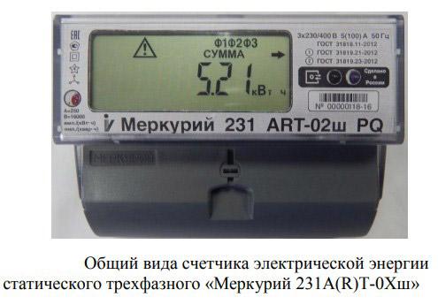 АRT-01(2)ш