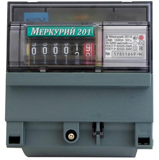 меркурий-201
