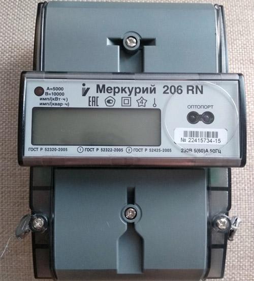 Вид счётчика - Меркурий 206