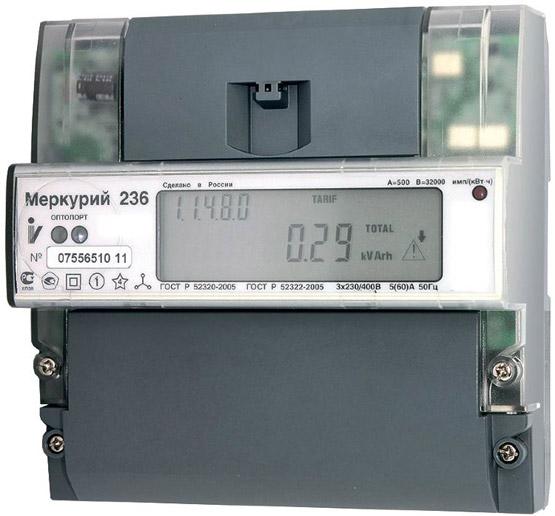 Вид счётчика - Меркурий 236