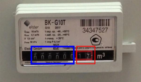 Снятие показаний со счётчика BK G10 и BK G10T