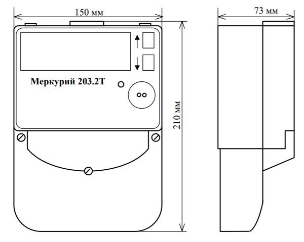 Габаритные размеры счётчика - Меркурий 203