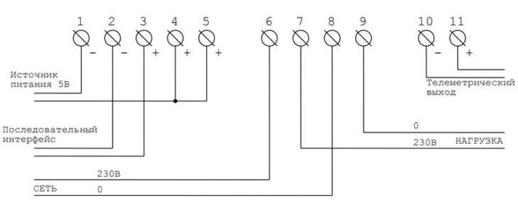 схема подключения меркурий 200