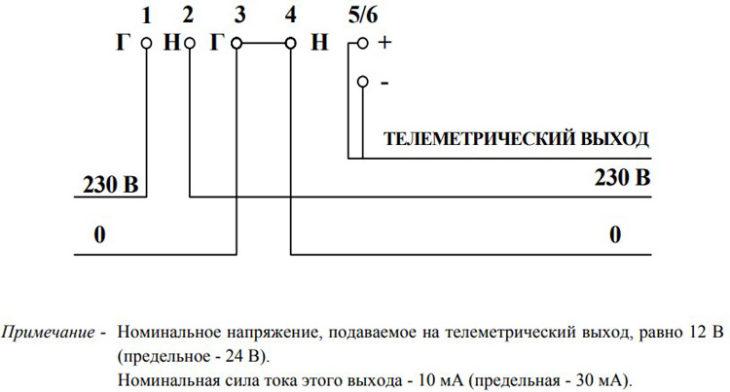 Схема подключения счётчика - Меркурий 201