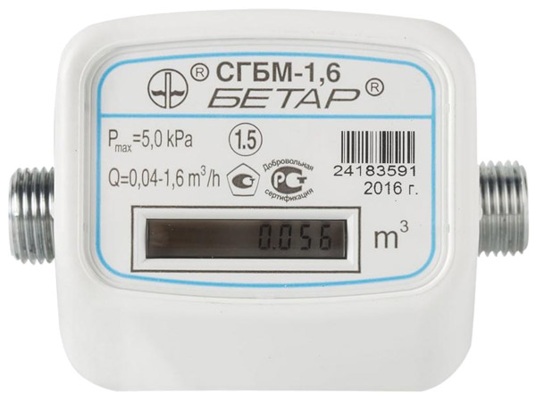 Вид счётчика - СГБМ-1.6