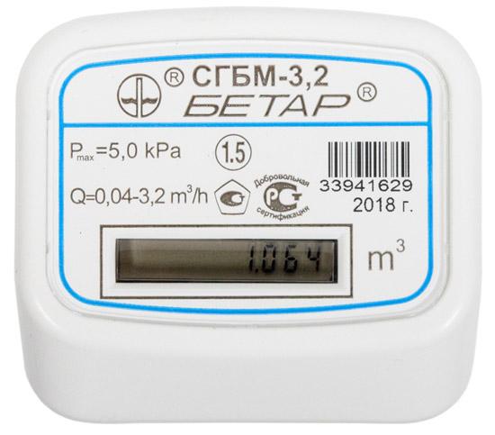 Вид счётчика - СГБМ-3.2