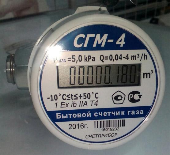 Вид счётчика - СГМ-4