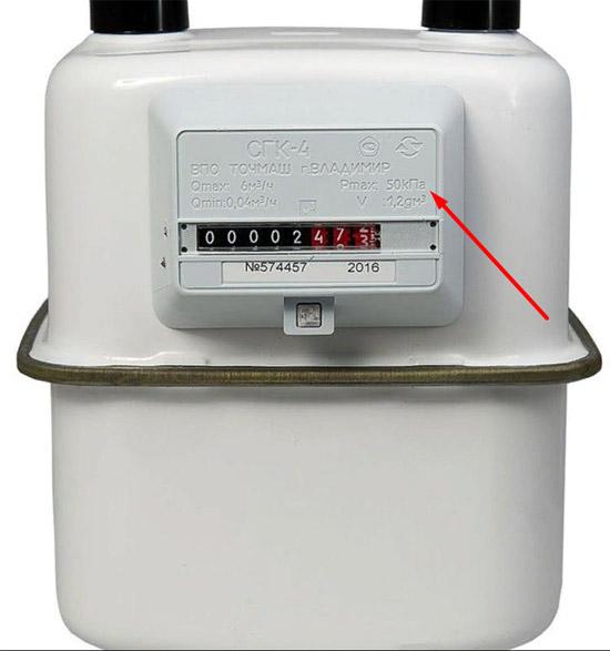Мембранный счётчик газа - СГК G4