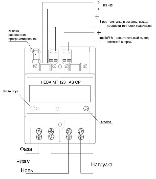 Схема подключения счётчика - Нева 123