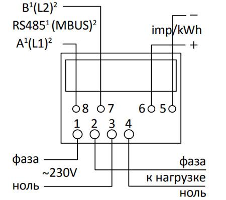 Схема подключения счётчика - Нева 103