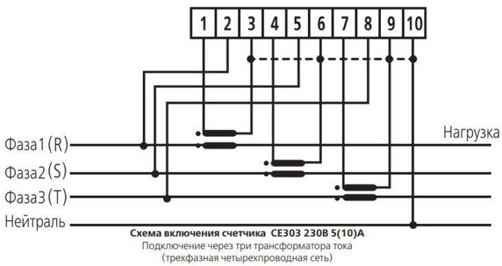 Трёхфазный счётчик электроэнергии - Энергомера СЕ303