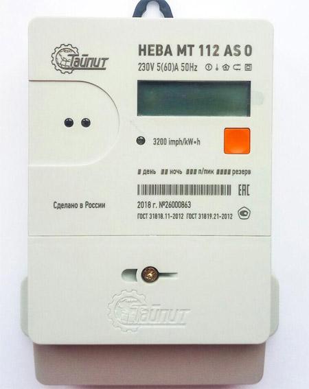 Вид счётчика - Нева МТ 112