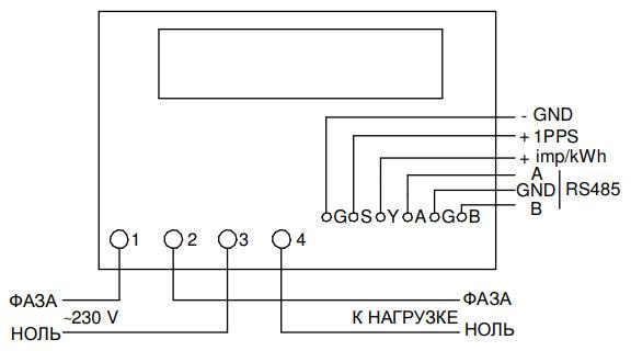 Схема подключения счётчика - Нева 114