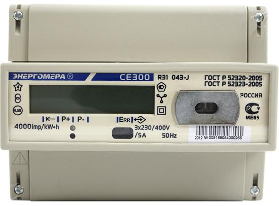 Вид счётчика - Энергомера СЕ300 R31