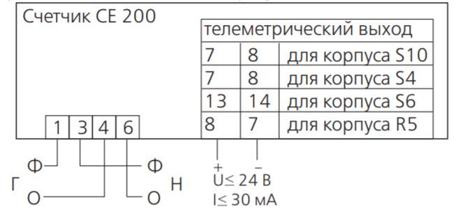 Схема подключения счётчика - Энергомер СЕ200