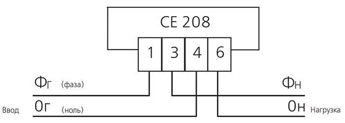 Схема подключения счётчика - Энергомера СЕ208