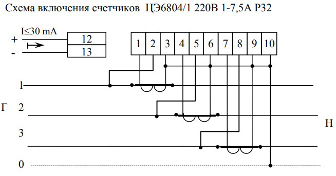 Трехфазный счетчик электроэнергии - Энергомера ЦЭ6804